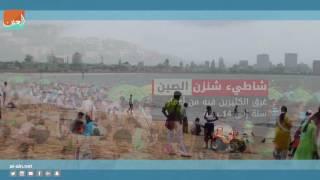 بالفيديو.. أخطر 7 شواطئ في العالم
