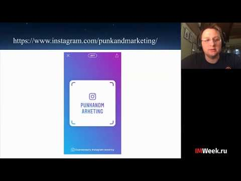 25 фишек интернет-маркетинга 2020 - Антон Петроченков. Вебинар 07.04.
