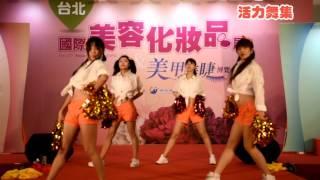 啦啦隊開場表演, 啦啦隊表演團體, 啦啦隊表演, 啦啦隊熱舞
