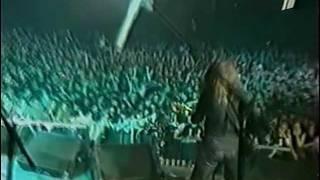 Агата Кристи - Maxidrom (2001)