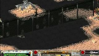 Fallout 2 Прохождение 013 Военная база Сьерра Часть 1