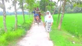 bangla fun
