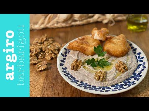 ΣΚΟΡΔΑΛΙΑ παραδοσιακή με ψωμί και καρύδια με όλα τα μυστικά της Αργυρώς | Αργυρώ Μπαρμπαρίγου