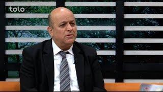 بامداد خوش - صحبت ها با غوث الدین میر مسئول نهاد اطلاع رسانی برای مهاجرین افغان