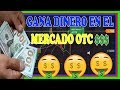 Iq Option - Como depositar na Iq option (BOLETO 2019 ...
