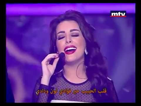 Ahl El Gharam - Sara Al Hani - New Song 2013