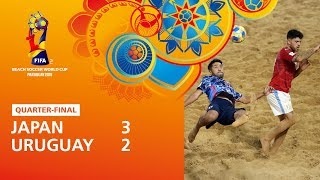 Japan v Uruguay Highlights FIFA Beach Soccer World Cup Paraguay 2019