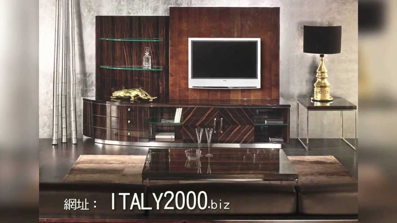 Italian Furniture Stores: Furniture Stores