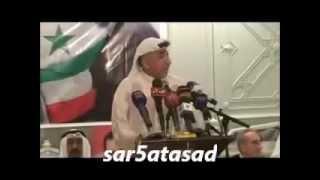 خبر عاجل كويت تدعم بشار الاسد بي ٢٣ مليون