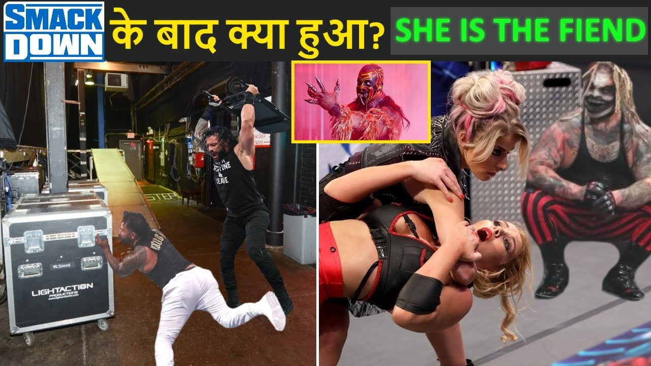 बुरी मार Roman reigns - WWE Smackdown 19th September Highlights, How The Fiend Possessed Alexa Bliss
