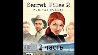 Прохождение Secret Files 2: Puritas Cordis | Секретные материалы 2. Puritas Cordis (2-5)