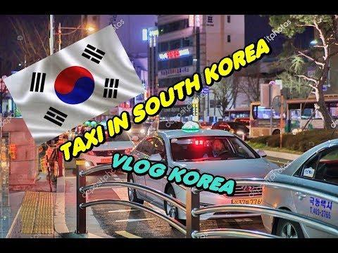 Корейское такси, стоимость проезда, у каждой страны свои приколы