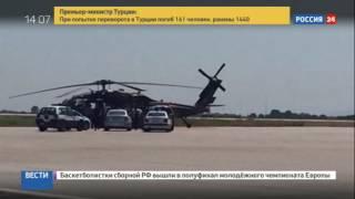 ТУРЦИЯ 16 07 16 Turkey Турецкие военные прилетели в Грецию на вертолете и попросили убежище