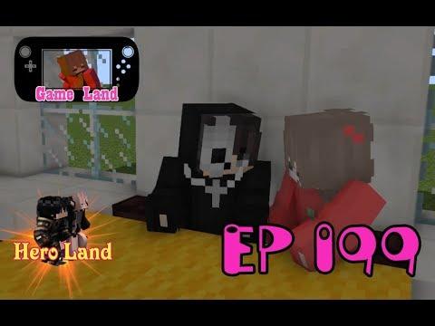 (Land Story) Game Land ดินแดนแห่งเกม EP199 งานแต่งของเทีย ที่ดินแดนใหม่