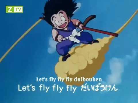 Dragon Ball (Bảy Viên Ngọc Rồng): Tập 1 phần 1