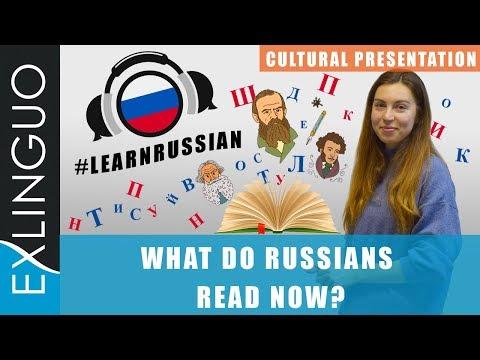 What Do Russians Read Now? / 📖 🇷🇺 Что читают в России сейчас | Exlinguo
