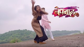 Bepanah 19th October 2018 | Upcoming Twist | ColorsTV Bepannaah Today Latest News 2018