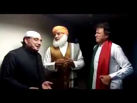 PTI PMLN PPP Funny Whatsapp Status Video - Facebook Election 2018 Pakistan status