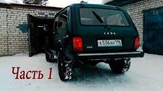 видео ВАЗ 2121 «Нива» (ВАЗ 21214, ВАЗ 21213)