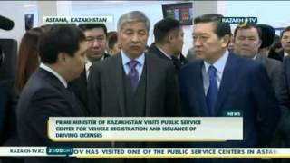 Prime Minister of Kazakhstan visits public service center