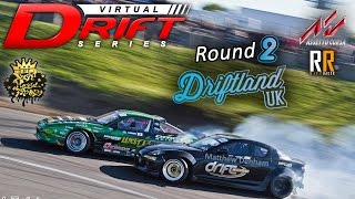 Virtual Drift Series 2016 - Round 2: Driftland UK - Top 16 - ALL DRIFT BATTLES