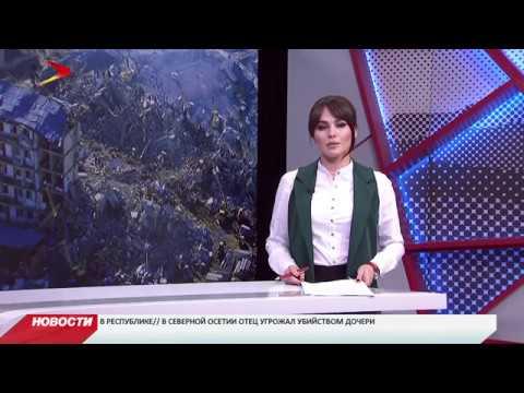 30 лет со дня разрушительного землетрясения в Армении