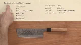 Here is a quick product demo of the Kurosaki Megumi Nakiri 165mm. Y...