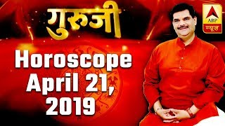 Daily Horoscope Of April 21, 2019 | ABP News