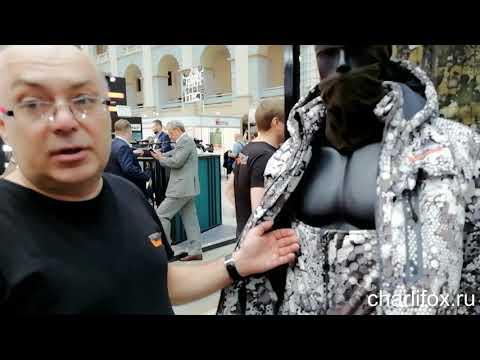 Зимний охотничий костюм TRITON Крафт -45