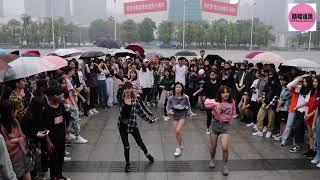 随唱谁跳 KPOP Random Dance Game in China 广州站(第三次)P2