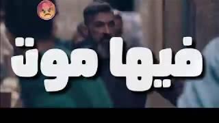 حالات واتس اب 2019/مهرجان انتا اخويا صحبي وصديقي /