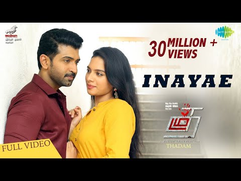 Inayae - Full Video Song | Thadam | Arun Vijay |Sid Sriram |Madhan Karky |Magizh Thirumeni |Arun Raj