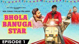 Bhola Banuga Star Episode - 1 ProducerDxx New Web Series DESI TADKA