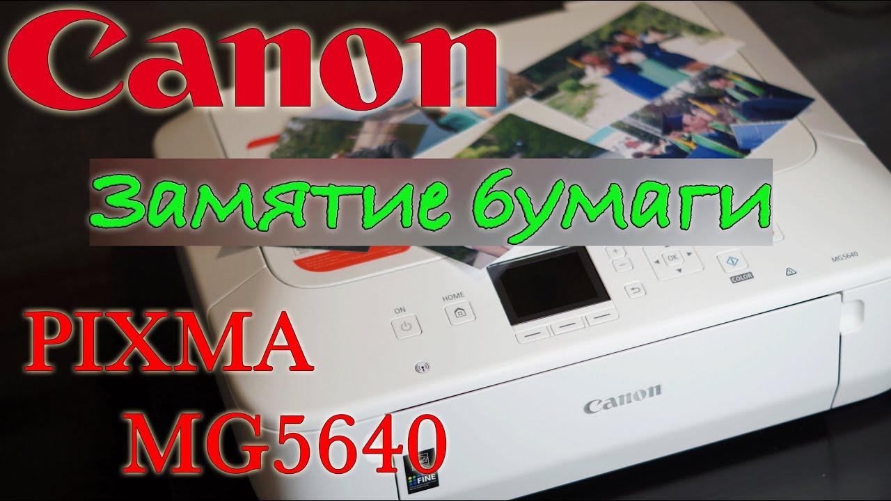 инструкция заправка картриджей canon pixma mg5340 в домашних условиях