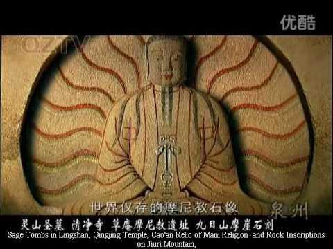 Profile of Quanzhou Tour