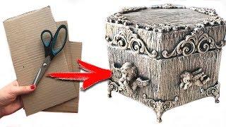 DIY 아름다운 골판지 상자 | 골판지에서