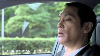2014   Toyota Crown Athlete Series  A Mission