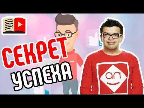 10 правил для популярного YouTube-канала