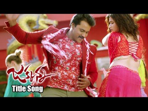 Jakkanna Movie Title Song Trailer | Sunil,...