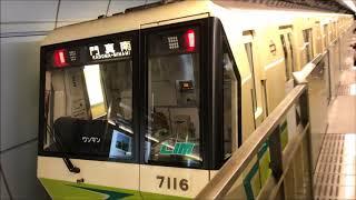 大阪市営地下鉄70系走行音 心斎橋~森ノ宮