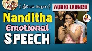 Actress Nanditha Emotional Speech at Srinivasa Kalyanam Audio Launch LIVE | Nithiin, Raashi Khanna