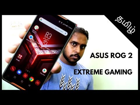 asus-rog-phone-2-in-tamil--இந்த-extreme-gaming-features-வேற-எந்த-phone-லயும்-கிடையாது