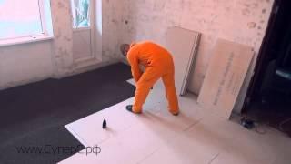видео ГВЛ для пола (плиты Кнауф) - технология укладки своими руками, выбор