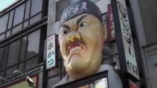 Teen Love Travel #first Day In Osaka Japan--2016-07-16--vlog!!