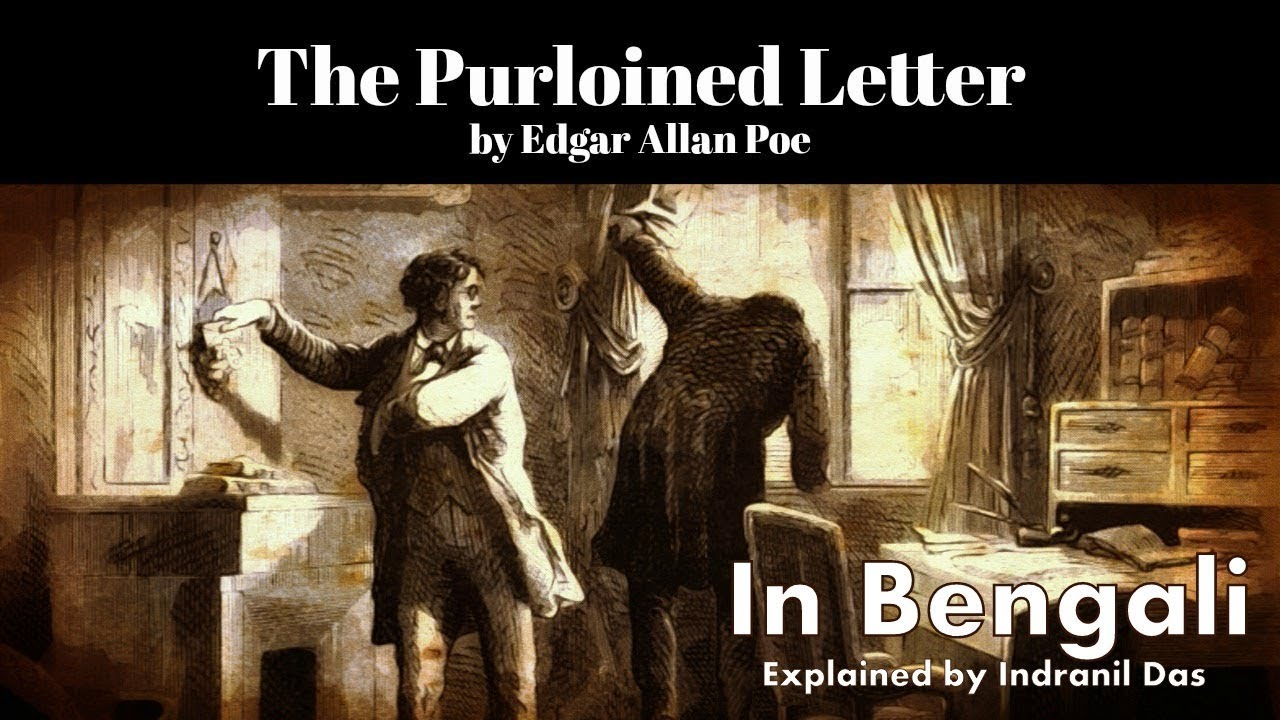 The Purloined Letter Pdf