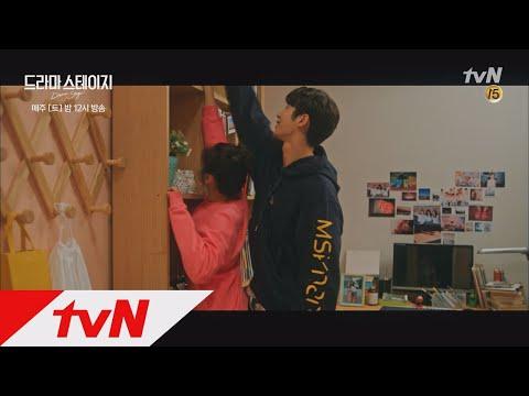 Song joongki and Shin se kyung movie