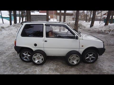видео: Ока, 13е колёса.