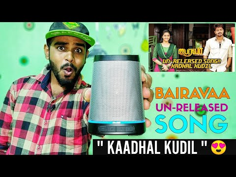 Bairavaa Movie Un-Released Song Reaction - Kadhal Kudil Song From Bairavaa | 14 Years Of Gilli Movie