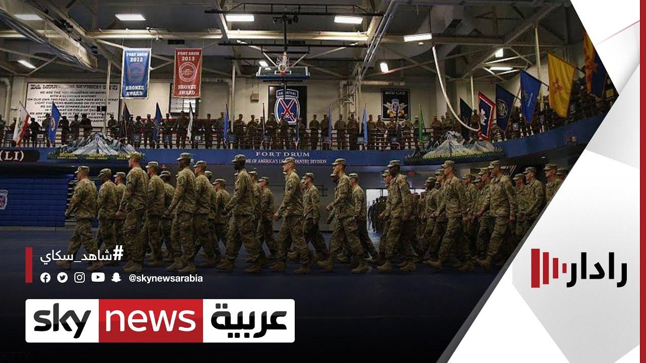 القوات الأميركية في العراق تستنفر بعد تهديد الميليشيات الموالية لإيران | رادار  - نشر قبل 33 دقيقة