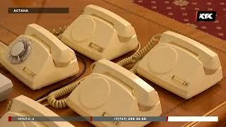 Нұрсұлтан Назарбаев министрлерге қалай телефон соғады?